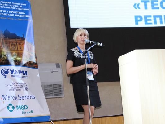 28-30 травня, 2015 р., Одеса, Х міжнародний симпозіум Української Асоціації Репродуктивної Медицини «Теорія та практика репродуктивної медицини людини».