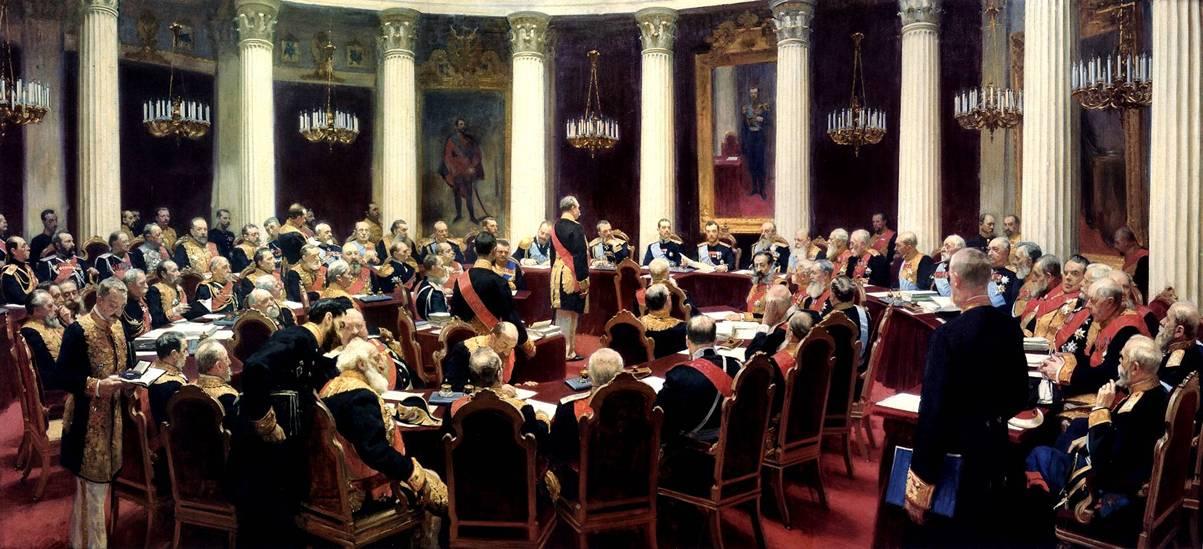 Урочисте засідання Державної ради 7 травня 1901 на честь столітнього ювілею з дня його заснування. Ілля Рєпін.
