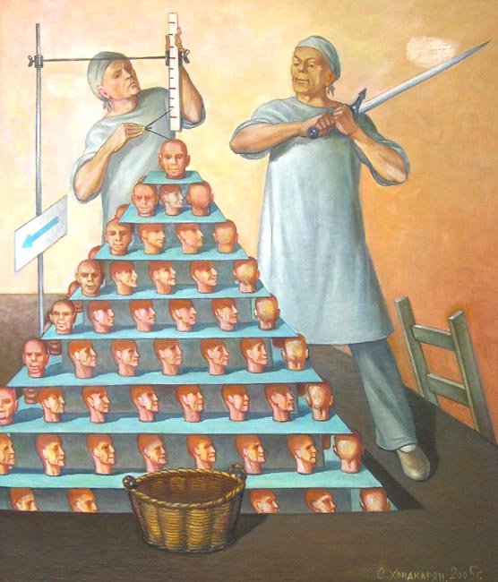 Принцип відповідності піраміді. Хондкарян Сурен