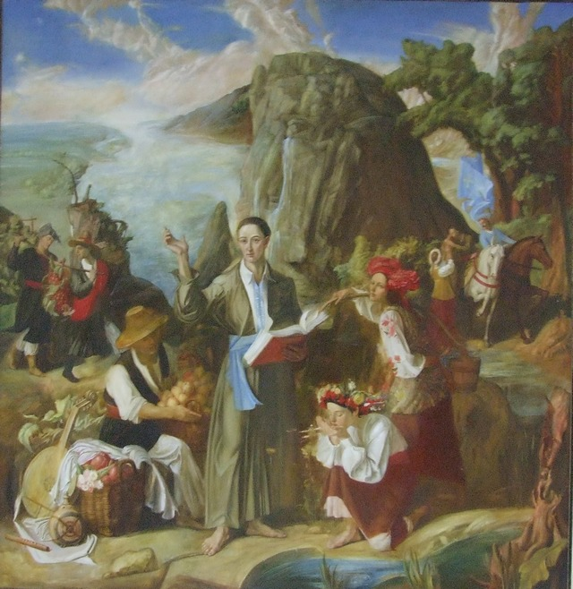 Григорій Сковорода (філософ 18-гост.). А. Гончар