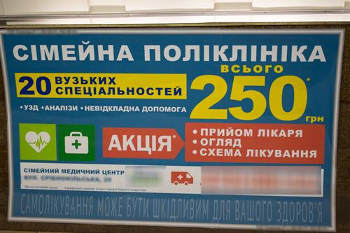 Simejna-clinika