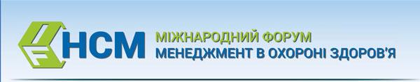 el_prigl_hcm_2016_a4_ua1