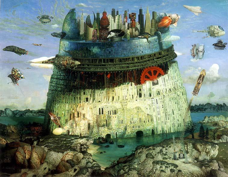 Вавилонська вежа Олександр Бровін